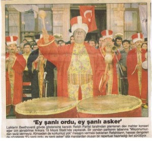 2003-Türk Edebiyatı Dergisi