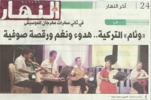 2010-Kuveyt Gazetesi