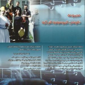 2010-Kuveyt Müzik Festivali