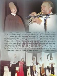 2010-Kuveyt Müzik Festivali 2