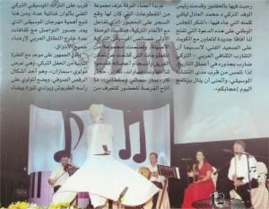 2010-Kuveyt Müzik Festivali 3